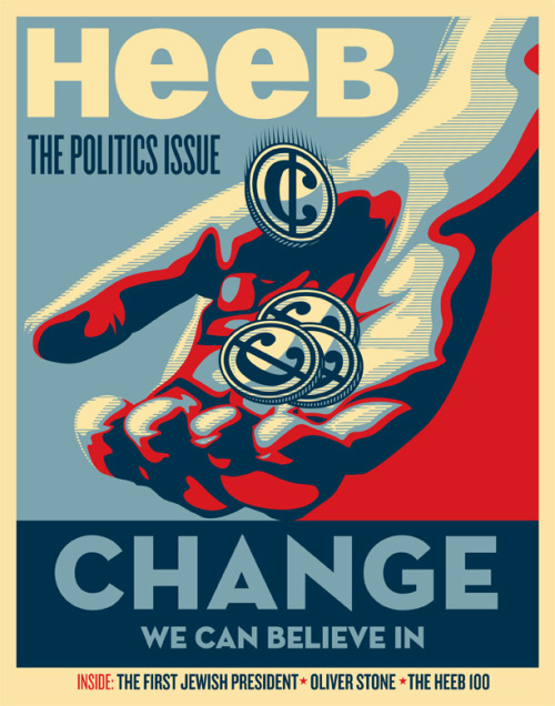 Heeb Cover