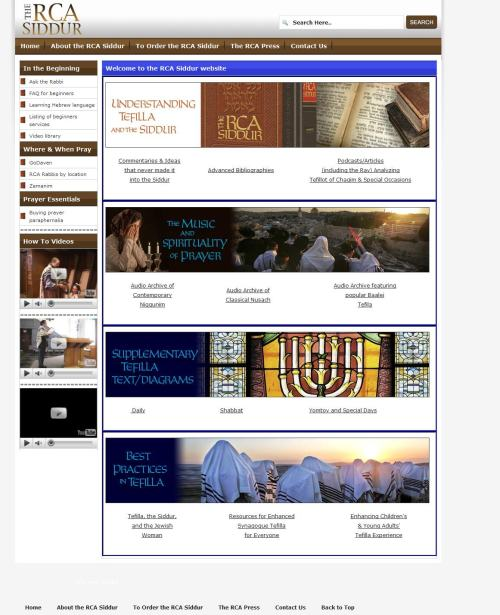 RCA Siddur Website