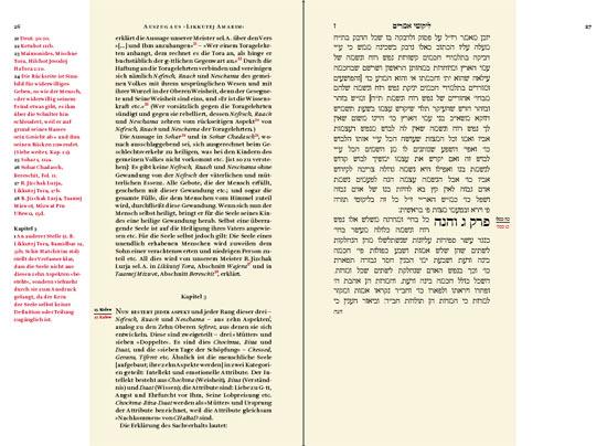 Das Buch Tanja - Innenansicht