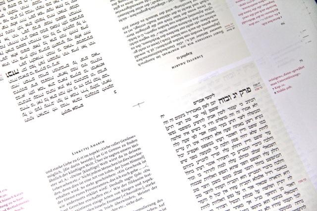 Druckbogen des Buches Tanja