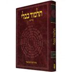 Koren Talmud