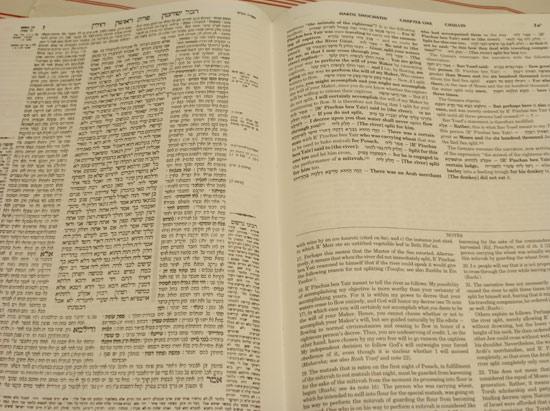 Blick in den Artscroll Talmud