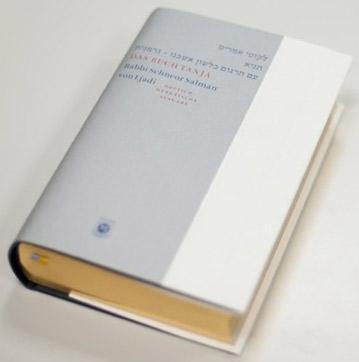 Das Buch Tanja - Umschlag