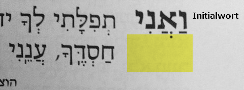 Initialwort im Artscroll Siddur - hervorgehoben