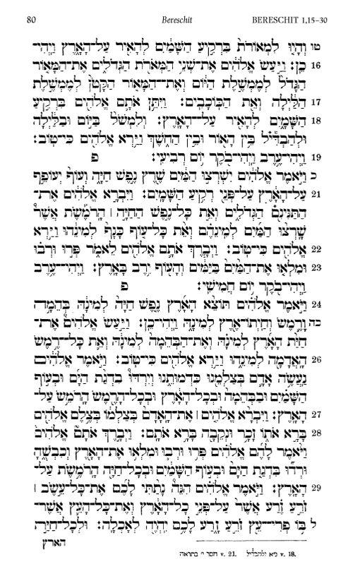 Seite aus der Letteris Torah in der Ausgabe von Herder