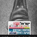 Schuh in der Gewalt des Mossad
