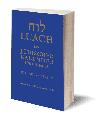 Luach Book