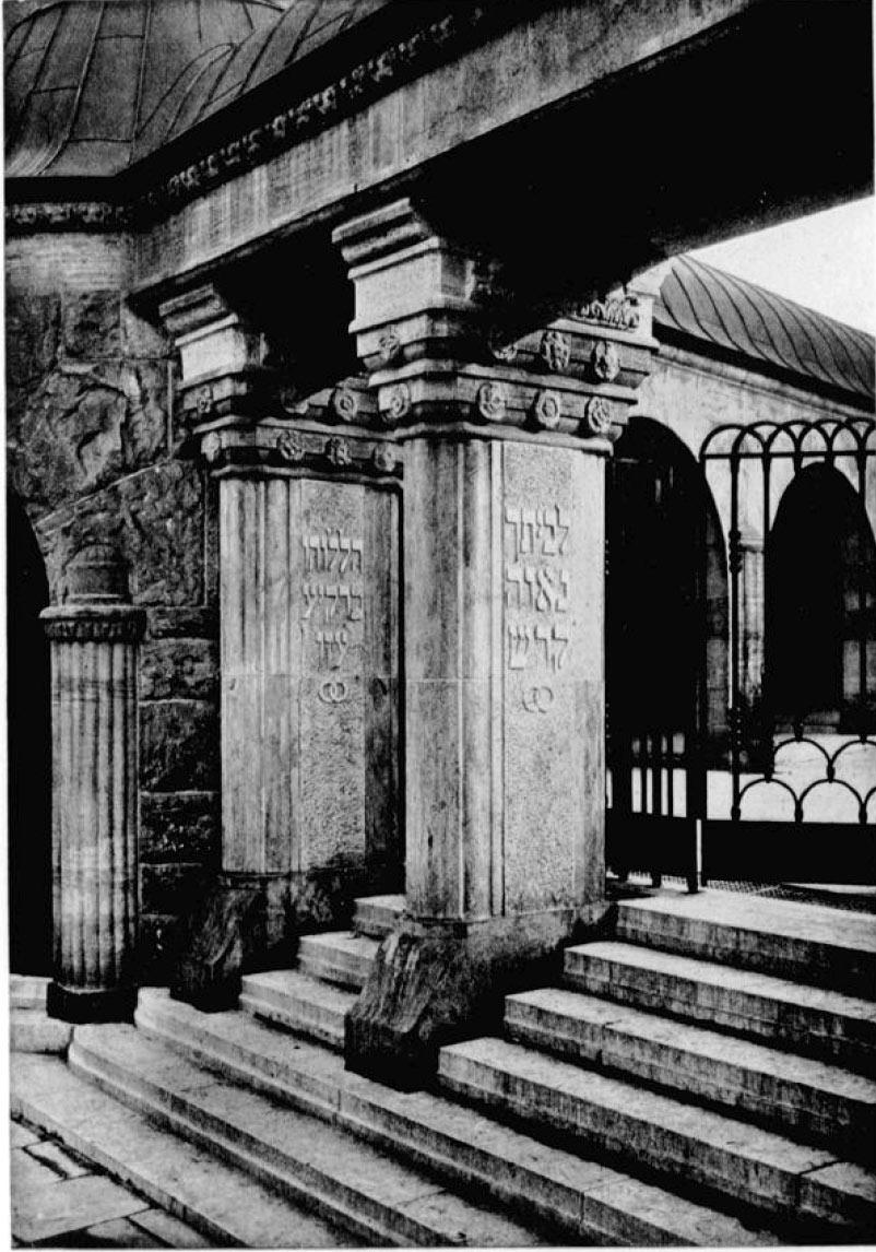 Details des Eingangs zum Vorhof