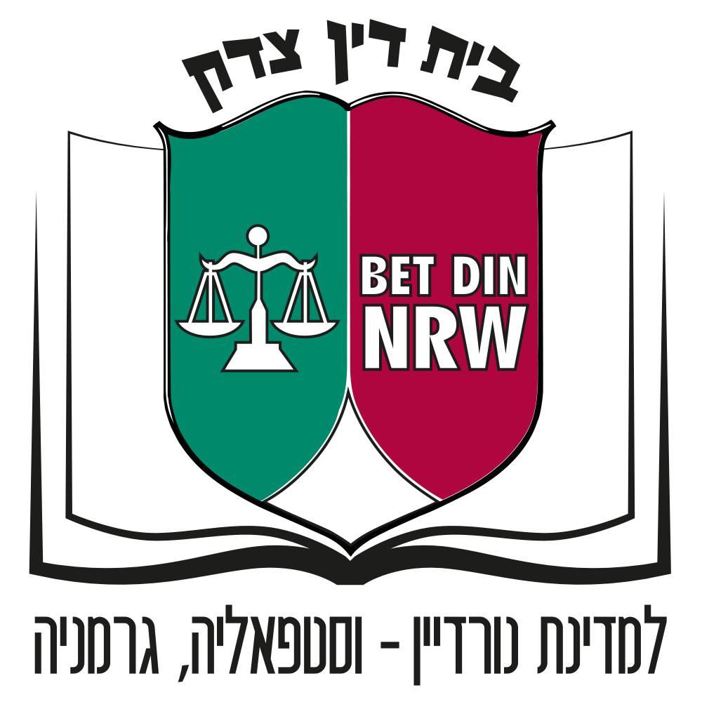 Logo Bejt Din NRW