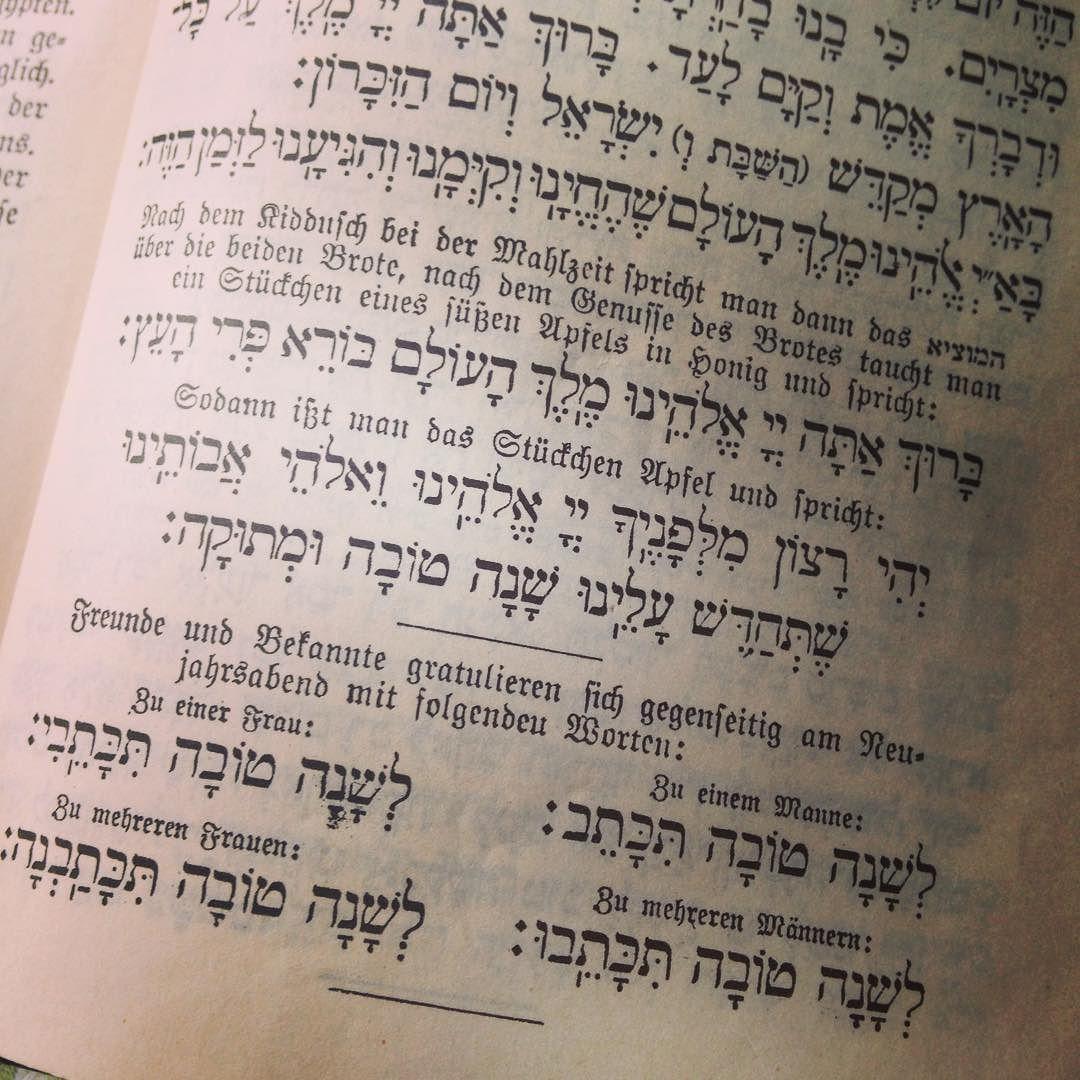 »Schanah towah« im Rödelheimer Machzor