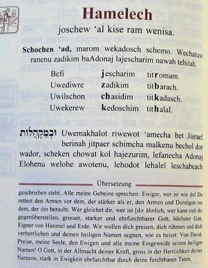 Machzor für Rosch haSchanah - Deutscher Text