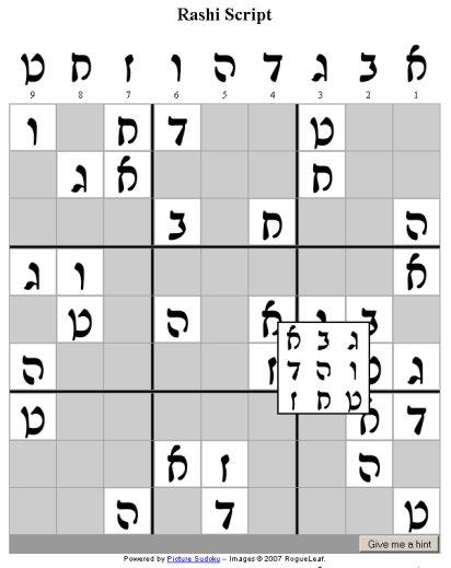 Raschi Sudoku