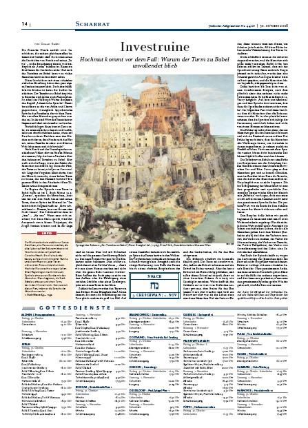 Jüdische Allgemeine Noach
