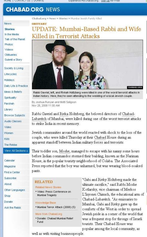 Chabad Website