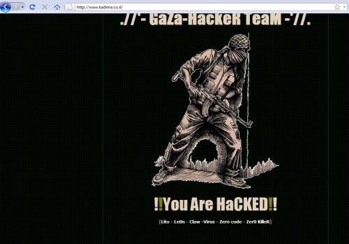 Kadimah Website