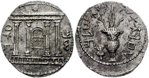 Silbermünze mit dem Tempel