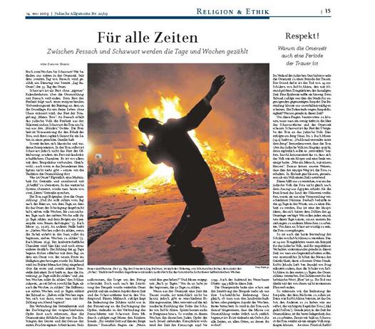 Jüdische Allgemeine - Artikel zur Omerzeit