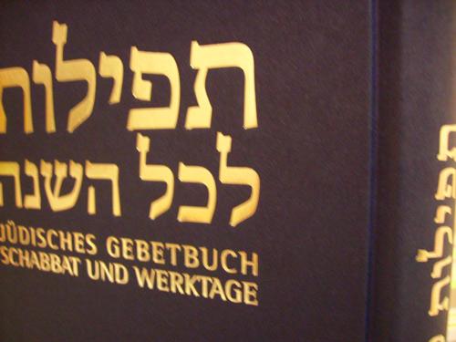 Jüdisches Gebetbuch - Cover