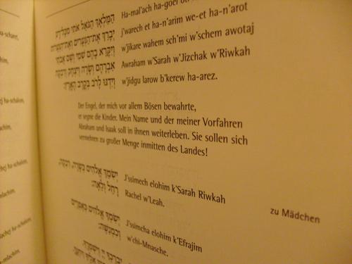 Jüdisches Gebetbuch - innen
