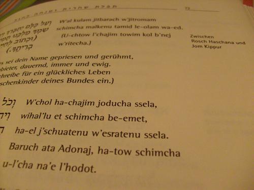 Jüdisches Gebetbuch - HaKol