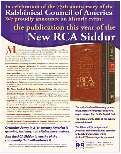 Anzeige für den RCA Siddur