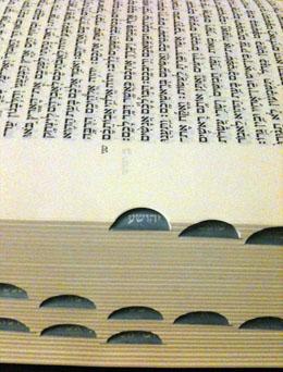 Tanach von Koren Ma'alot Ausgabe