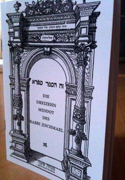 Die 13 Middot des Rabbi Jischmael - gedruckte Ausgabe