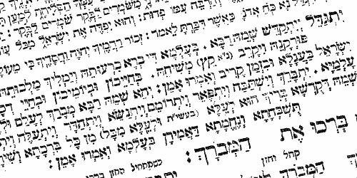 Ein Kaddisch
