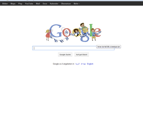Google zum Jom Ha'atzmaut