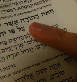 Finger - WeSot haTorah