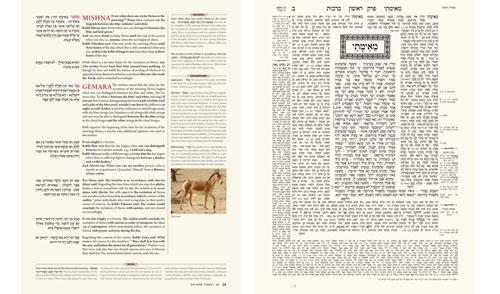 2 Seiten Steinsaltz Talmud
