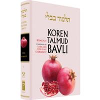Steinsaltz Talmud Cover