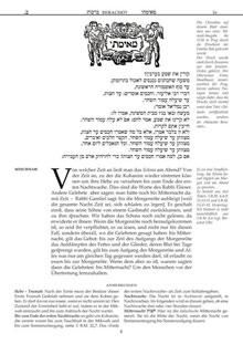 Talmud - Blatt Berachot 2a