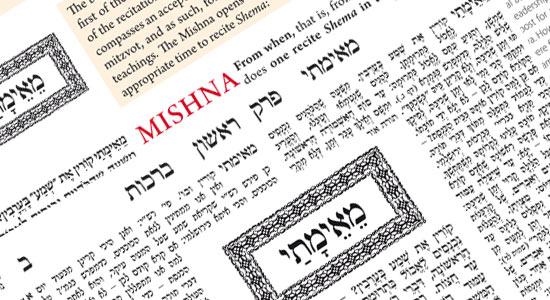 Seiten aus dem Koren Talmud
