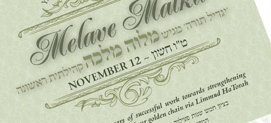 Melawe Malkah Einladung