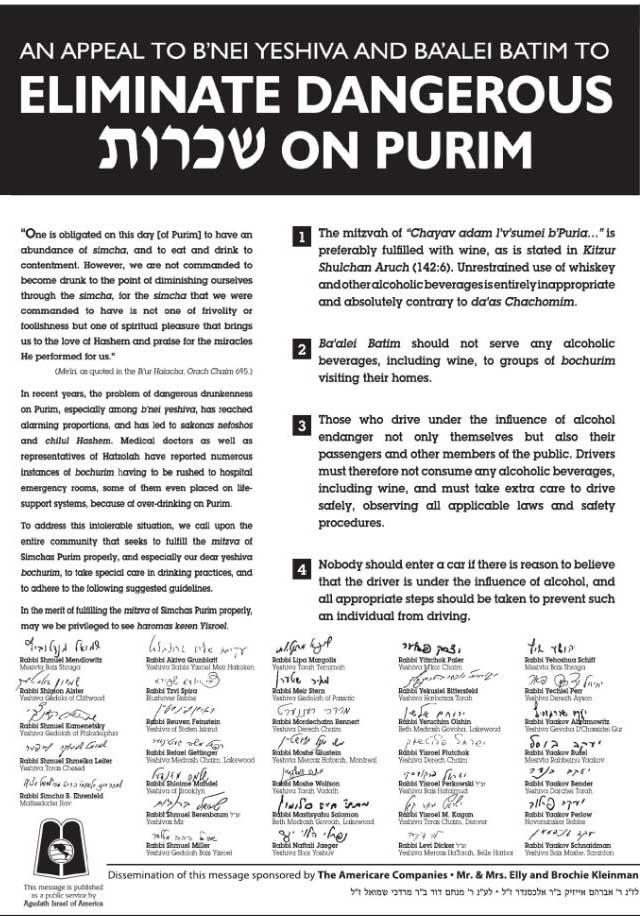 purim_t2