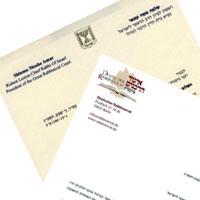 Briefwechsel Rabbinerkonferenzen