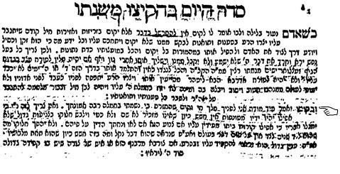 Seite 3, Seder haJom