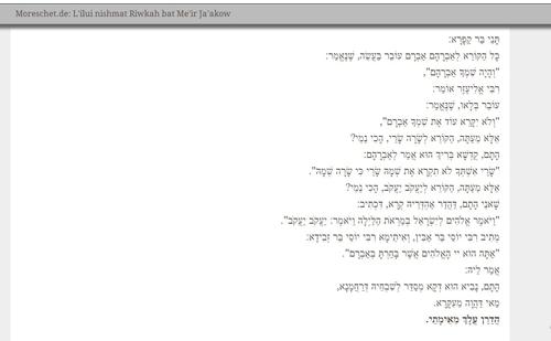 Moreschet.de Talmud-Bawli