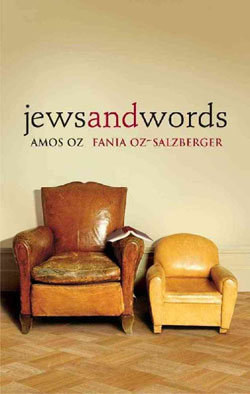 jewsand words