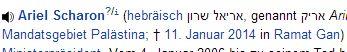 wikipedia_scharon