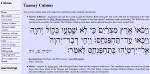 Culmus Fonts