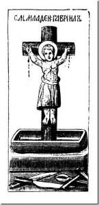 Alte russische Darstellung des Jungen Gabriel