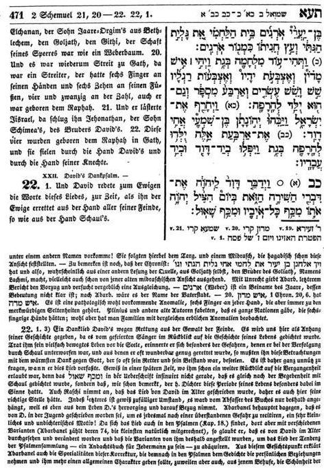 Schmuel 2, Beginn von Kapitel 22 bei Philippson