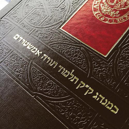 Detailansicht des Covers